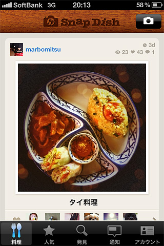 marbomitsu_1207051.jpg