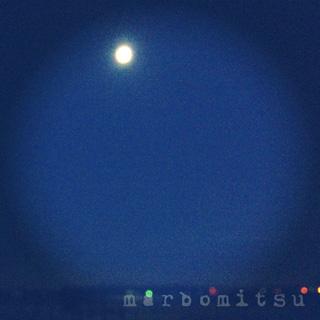 marbomitsu_1209021.jpg
